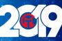 С Новым годом! 2019